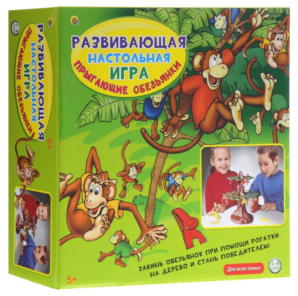Рыжий Кот Настольная игра Прыгающие обезьянки серьги веселые обезьянки