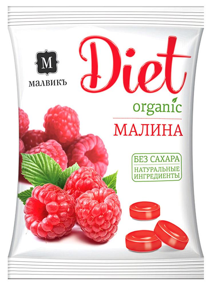 Малвикъ Diet Малина карамель леденцовая без сахара на изомальте, 50 г