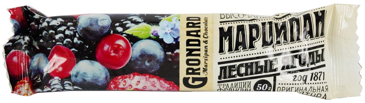 Grondard Marzipan батончик марципановый с лесными ягодами, 50 г марципановый батончик grondard с начинкой лесные ягоды 50г