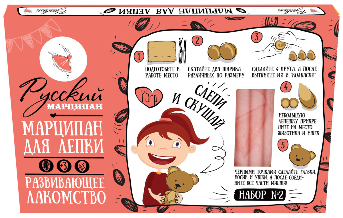 Русский марципан Марципан для лепки набор №2 конфеты, 75 г14422Не секрет, что дети любят лепить из пластилина и любят сладости. Этот марципан для лепки станет отличным подарком для вашего малыша. Из него можно слепить всё, что угодно, а после ещё и съесть своё творение. На выбор есть три цвета: розовый, коричневый, натуральный. В коробочке каждый брусочек - в индивидуальной упаковке, а также есть подсказка для начинающих скульпторов – инструкция по лепке цветочка.