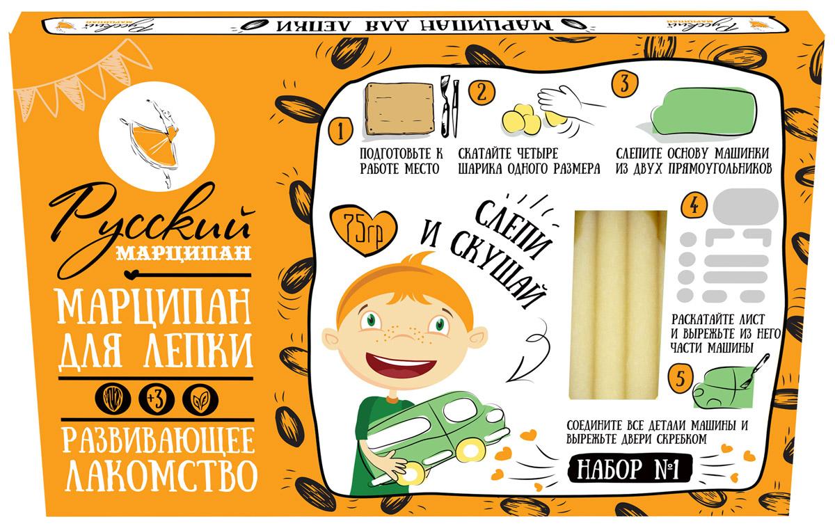 Русский марципан Марципан для лепки набор №1 конфеты, 75 г14421Не секрет, что дети любят лепить из пластилина и любят сладости. Этот марципан для лепки станет отличным подарком для вашего малыша. Из него можно слепить всё, что угодно, а после ещё и съесть своё творение. На выбор есть три цвета: зелёный, жёлтый, натуральный. В коробочке каждый брусочек - в индивидуальной упаковке, а также есть подсказка для начинающих скульпторов – инструкция по лепке машинки.