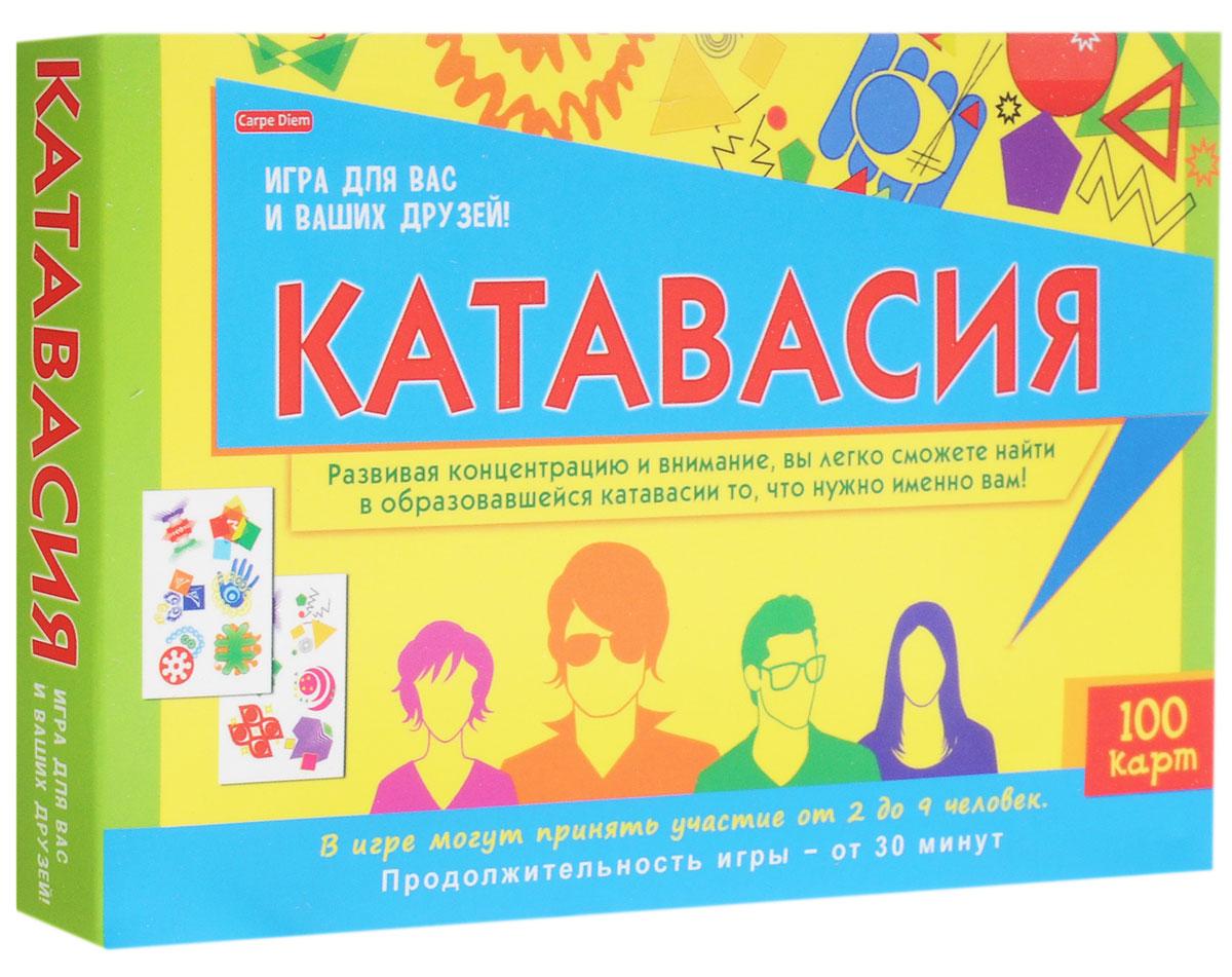 Carpe Diem Настольная игра Катавасия