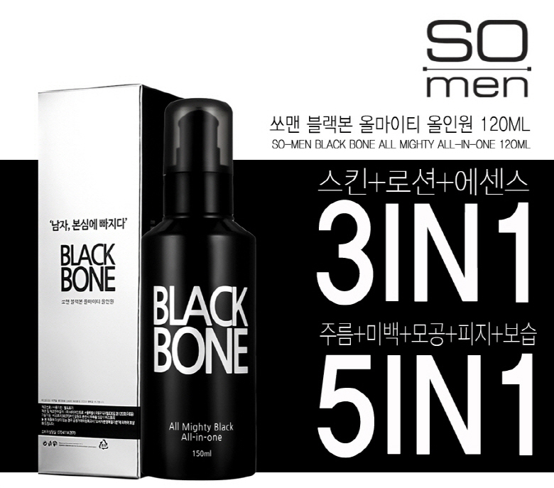 So-Men Многофункциональное средство для лица, для мужчин (эмульсия), Black Bone, 150 мл средства для бритья