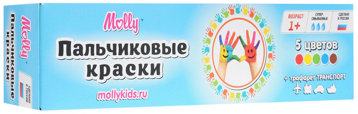 Molly Краски пальчиковые с трафаретом Транспорт 5 цветовFP-13Краски пальчиковые с трафаретом Транспорт Molly отлично подойдут для первого творчества малыша.Краски подходят для раннего обучения цветам, развития тонкой моторики, тактильного восприятия.Краски разработаны специально для рисования пальчиками или ладошками для детей от 1 года. В комплект входят 5 цветов (красный, желтый, зеленый, синий, коричневый), а также тематический трафарет, с помощью которого юный художник сможет дополнить свои композиции аккуратными рисунками видами транспорта.Краски нетоксичны.Состав: пищевой краситель, целлюлозный загуститель, глицерин, мел, консервант косметический, вода питьевая.