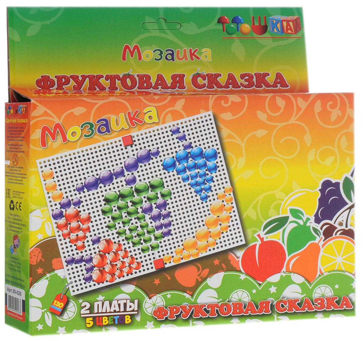 Тотошка Мозаика Фруктовая сказка мозаики toysunion мозаика лиловая сказка
