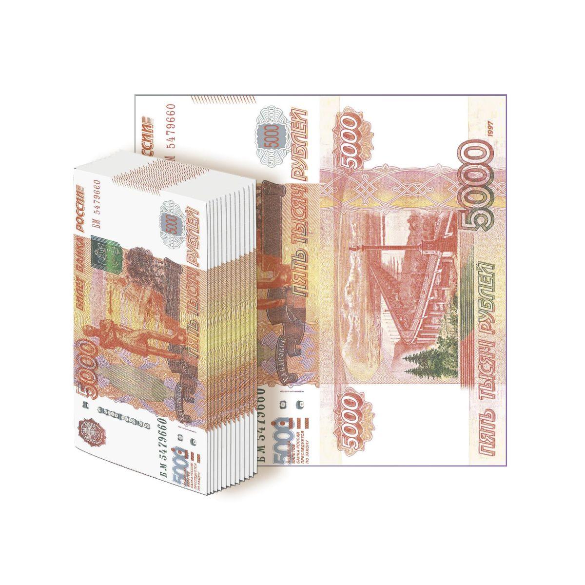 """Салфетки бумажные Gratias """"5000 рублей"""", трехслойные, 33 х 33 см, 12 шт"""