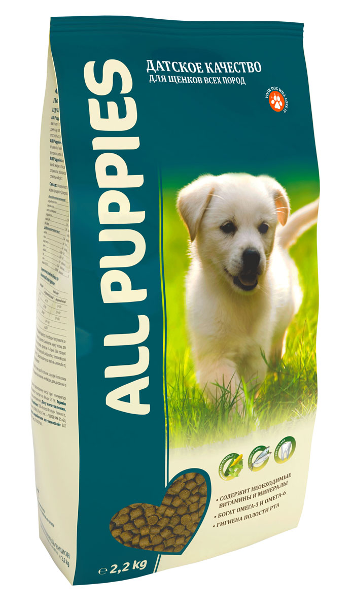 Корм сухой ALL PUPPIES для щенков всех пород, 2,2 кг6752Корм сухой ALL PUPPIES - это полнорационный корм для щенков всех пород, а также для беременных и кормящих собак. Он разработан на основе результатов последних исследований в области питания домашних животных, а также с учетом международных стандартов. Корм идеально подходит в качестве полноценного питания, поскольку содержит жизненно важные витамины и минералы. Жирные кислоты Омега-3 и Омега-6, содержащиеся в составе, необходимы для здоровой кожи и красивой шерсти. Хрустящие гранулы угловатой формы поддерживают гигиену полости рта. Содержание белков и жиров в сочетании с оптимальным количеством витаминов и минералов гарантирует сбалансированное питание, которое помогает обеспечить щенка всем необходимым для стабильного роста. Корм производится из высококачественного сырья, не содержит ГМО, сои и красителей. Состав: злаки, мясо и продукты животного происхождения, овощи, масла и жиры, рыба и рыбные субпродукты (источник Омега-3 и Омега-6 жирных кислот), минеральные вещества и витамины. Гарантируемые показатели: сырой протеин 28%, сырой жир 14%, сырая клетчатка 3%, сырая зола 8,5%, кальций 1,8%, фосфор 1,2%. Добавлено на 1 кг: Железо 75 мг, Медь 5 мг, Марганец 5 мг, Цинк 100 мг, Кобальт 0,5 мг, Йод 1 мг, Селен 0,2 мг, витамин А (Е 672) 15000 МЕ, витамин Е (альфа-токоферол) 50 мг, витамин D3 (Е671) 1500 МЕ, витамин В1 (тиамин) 4 мг, витамин В2 (рибофлавин) 3 мг, витамин В3 (ниацин) 7,5 мг, витамин В4 (холин хлорид) 100 мг, витамин В5 (пантотеновая кислота) 10 мг, витамин В6 (пиридоксин) 2,5 мг, витамин В9 (фолиевая кислота) 0,5 мг, витамин В12 0,015 мг, витамин Н (биотин) 0,3 мг. Энергетическая ценность: 354 ккал/100 г. Товар сертифицирован.