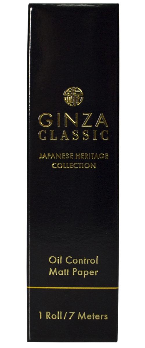 JAPONICA GINZA CLASSIC Салфетки матирующие, длина рулона – 7 метров шампунь japonica