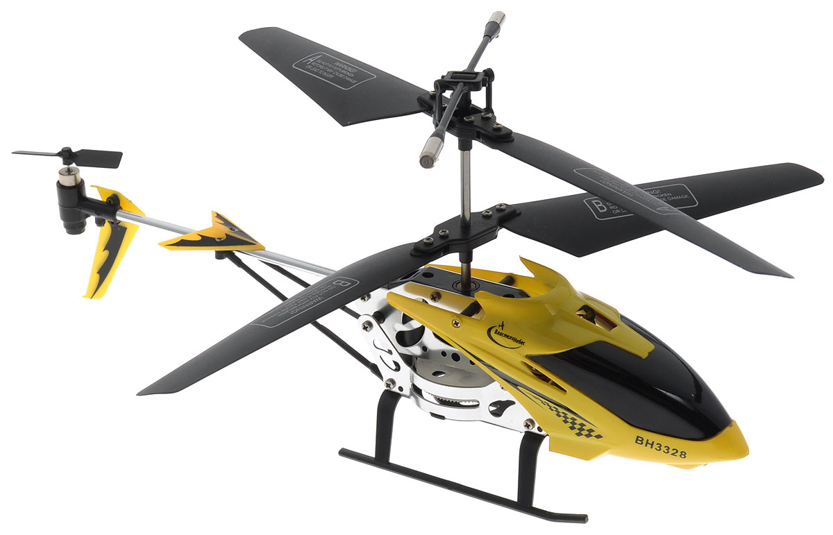 Властелин небес Вертолет на инфракрасном управлении Снайпер цвет желтый черный