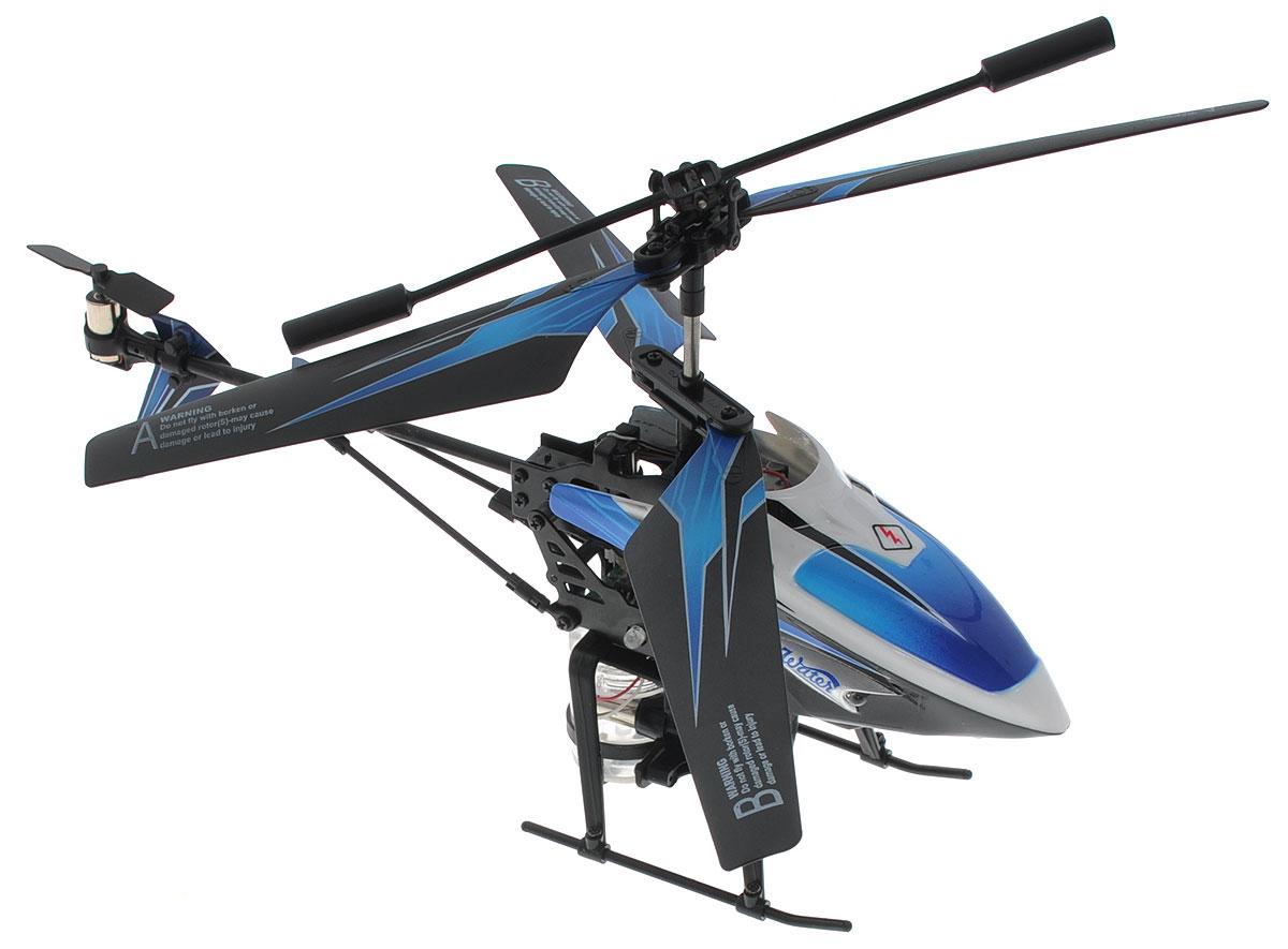 Mioshi Вертолет на инфракрасном управлении Splash цвет синий черный купить вертолет на пульте управления в костроме