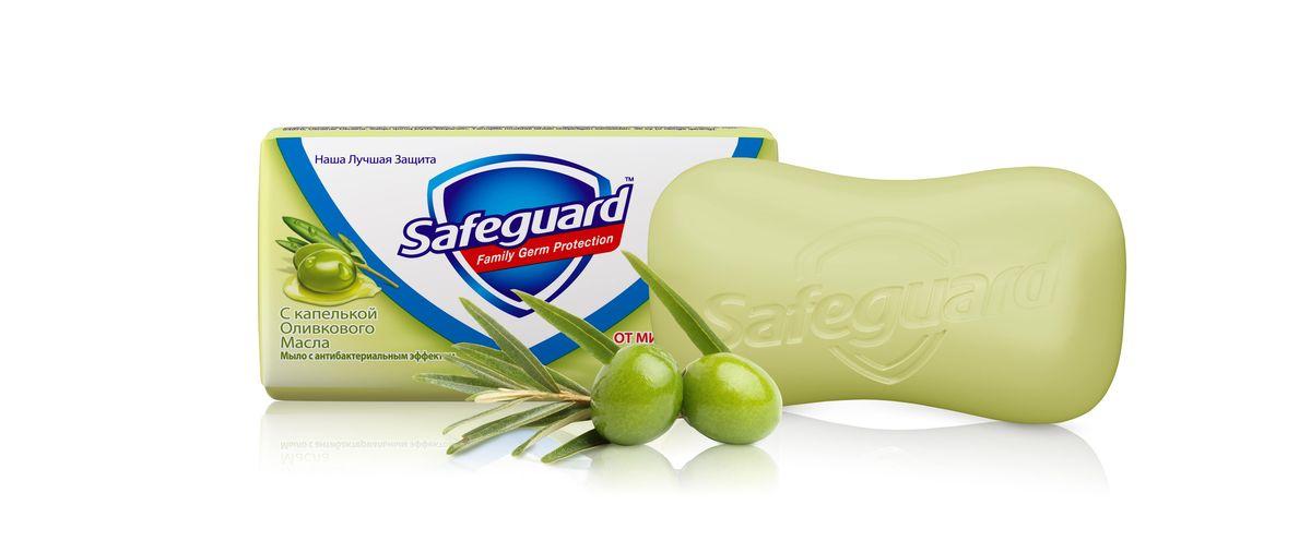 Safeguard Антибактериальное мыло Оливковое, 90 гSG-81490Мыло Safeguard на 100% рекомендовано специалистами по всему миру! Антибактериальное мыло Safeguard Оливковое уничтожает до 99,9% всех известных болезнетворных бактерий и ухаживает за кожей рук: • поверхностно активные вещества эффективно удаляют все виды микробов в момент смывания • антибактериальный комплекс обеспечивает защиту от самых опасных граммоположительных бактерии (Стрептококк, Стафилококк) до 12 часов после смывания • смягчающие компоненты оказывают успокаивающее воздействие на кожу рук, и ваши руки сияют здоровьем Это мыло - просто находка! Отличная защита от микробов, не вызывает раздражения, пользуемся всей семьей