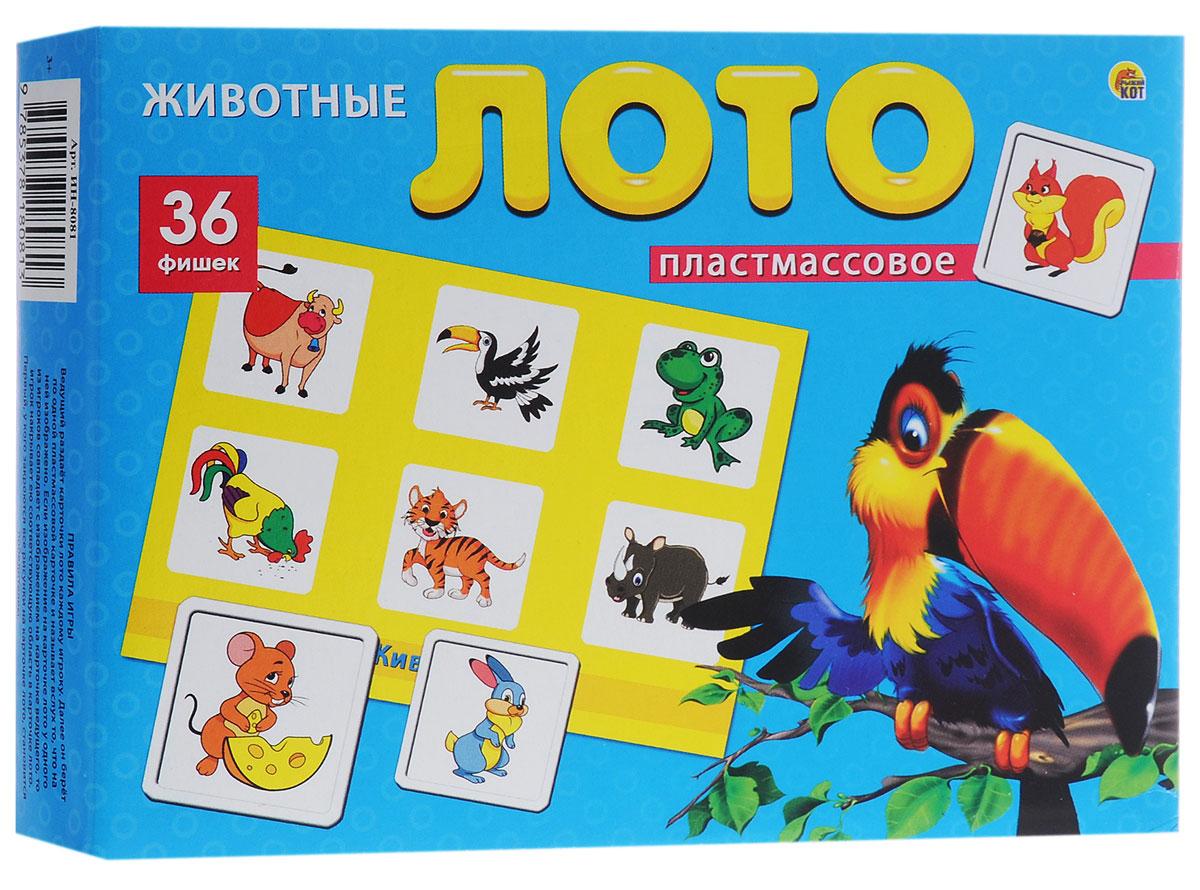 Рыжий Кот Настольная игра Лото Животные 36 фишек