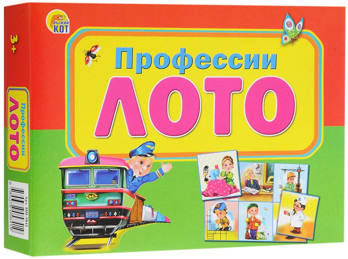Рыжий Кот Настольная игра Лото Профессии ракета лото профессии