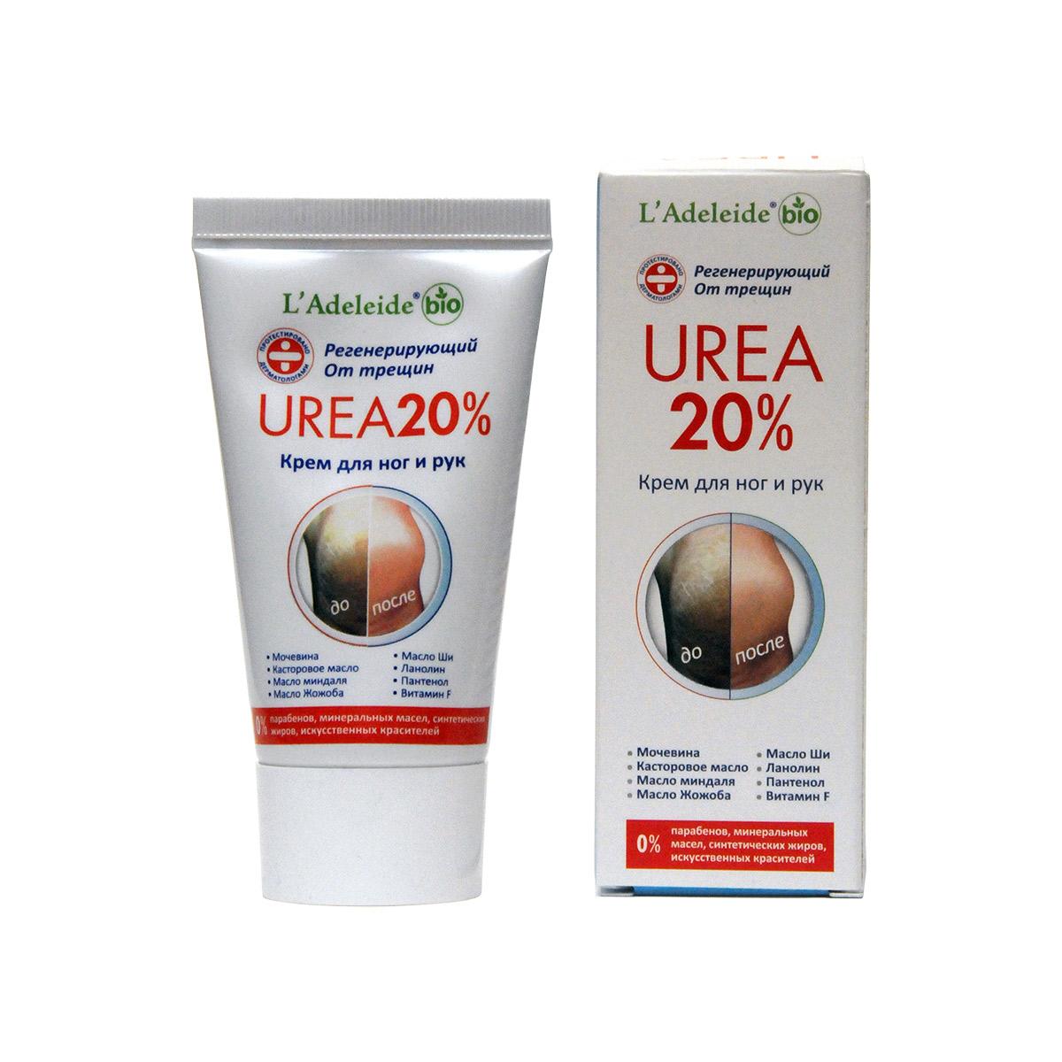 LAdeleide Косметический крем для ног и рук UREA 20%, 50 млКС-325Косметический крем для ног и рук UREA 20 % оказывает регенерирующее действие, помогает избавиться от мозолей и от трещин. Инновационная формула содержит мочевину в высокой концентрации (20%), обладающую выраженным кератолитическим действием. Крем с мочевиной обеспечивает ощутимый размягчающий и увлажняющий эффект сразу после первого применения: мгновенно восполняет недостаток влаги, огрубевшая кожа смягчается. При регулярном использовании предупреждает шелушение, снимает симптомы раздражения, предотвращает образование избыточного ороговения, а также защищает кожу от образования трещин и мозолей. Подходит для сухих участков тела: ступни, ладони, локти, колени, которым обычного увлажнения не хватает. Может использоваться в средствах для ухода за ногтями, эффективно смягчает кутикулу. • восстанавливает структуру кожных покровов;• удаляет омертвевшие клетки;• увлажняет;• повышает упругость и эластичность кожи.UREA (Мочевина) – это натуральный увлажняющий компонент, прекрасный проводник биологически-активных веществ. Если коже не хватает собственной мочевины, она становится сухой, особенно в области ступней, кожа трескается, шелушится, появляются натоптыши и мозоли, возможно развитие глубоких трещин, которые в свою очередь инфицируются, что особенно недопустимо у лиц, страдающих сахарным диабетом (т. н. синдром диабетической стопы).