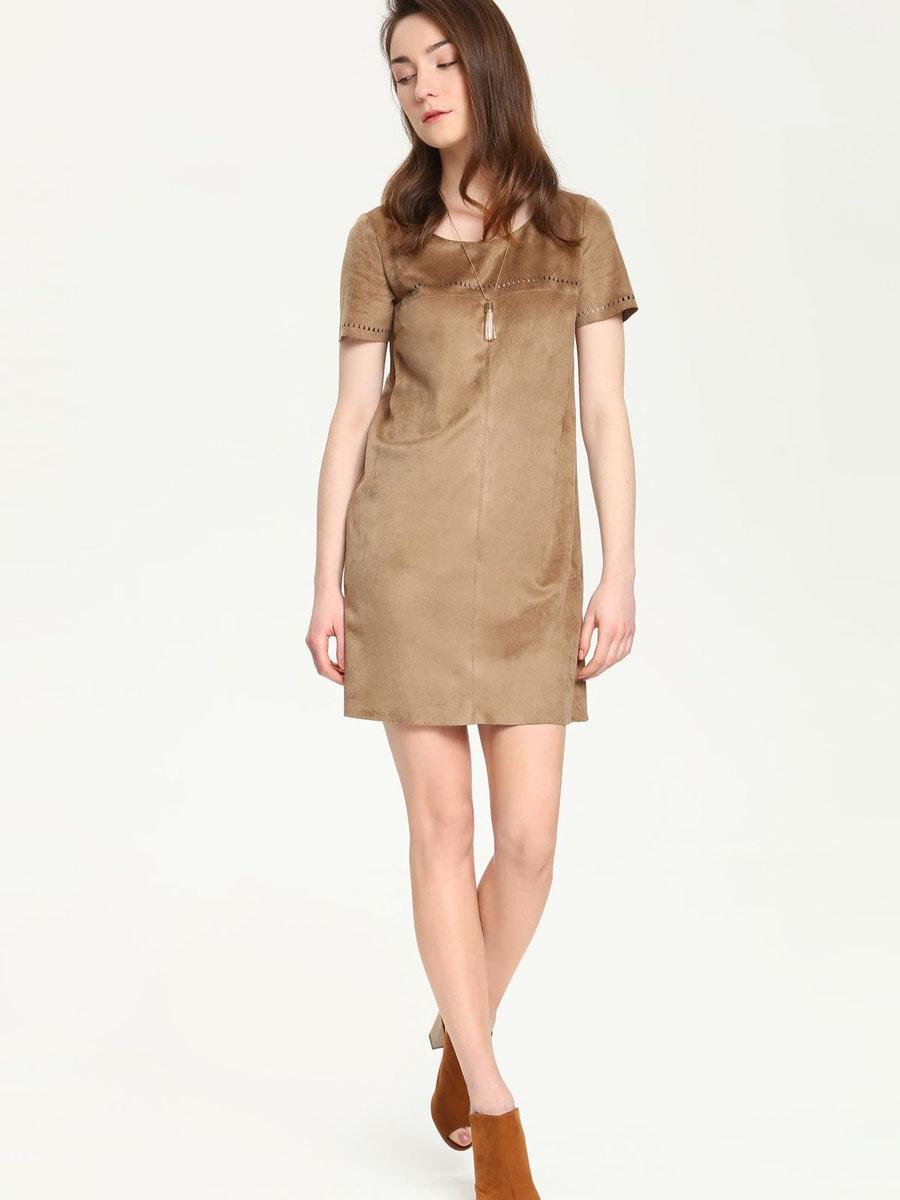 Платье Troll, цвет: светло-коричневый. TSU0497BR. Размер XL (50)TSU0497BRПлатье Troll поможет создать стильный образ. Платье изготовлено из мягкой ворсистой ткани, тактильно приятное.Модель с круглым вырезом горловины и короткими рукавами застегивается сзади на скрытую молнию. Изделие оформлено перфорированным узором.Такое платье займет достойное место в вашем гардеробе!