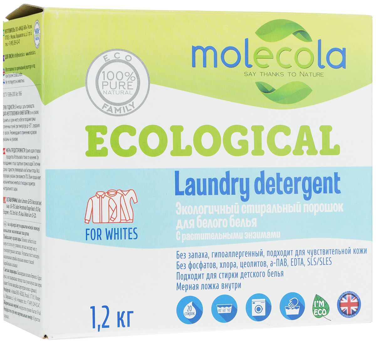 Стиральный порошок Molecola, для белого белья, с растительными энзимами, 1,2 кг9066Экологичный стиральный порошок Molecola эффективно удаляет загрязнения, не повреждая волокна ткани. Высокая концентрация натурального мыла обеспечивает эффективную стирку и экономию средства. Порошок рекомендован для стирки детского белья и одежды беременных и кормящих женщин, а так же людей, имеющих аллергическую реакцию на средства бытовой химии. Средство защищает от накипи, не наносит вреда окружающей среде, полностью биоразлагаемо. Не содержит оптического отбеливателя, фосфатов, хлора, цеолитов, а-ПАВ, EDTA, SLS/SLES, искусственных красителей и синтетических ароматизаторов. Подходит для стиральных машин любого типа и ручной стирки. Предназначен для стирки хлопчатобумажных, льняных тканей, изделий из вискозы и искусственных волокон. Рекомендуемая температура стирки не менее +40°С.Внутри коробки находится мерная ложка.Состав: Sodium Carbonate =Товар сертифицирован.Уважаемые клиенты! Обращаем ваше внимание на возможные изменения в дизайне упаковки. Качественные характеристики товара остаются неизменными. Поставка осуществляется в зависимости от наличия на складе.