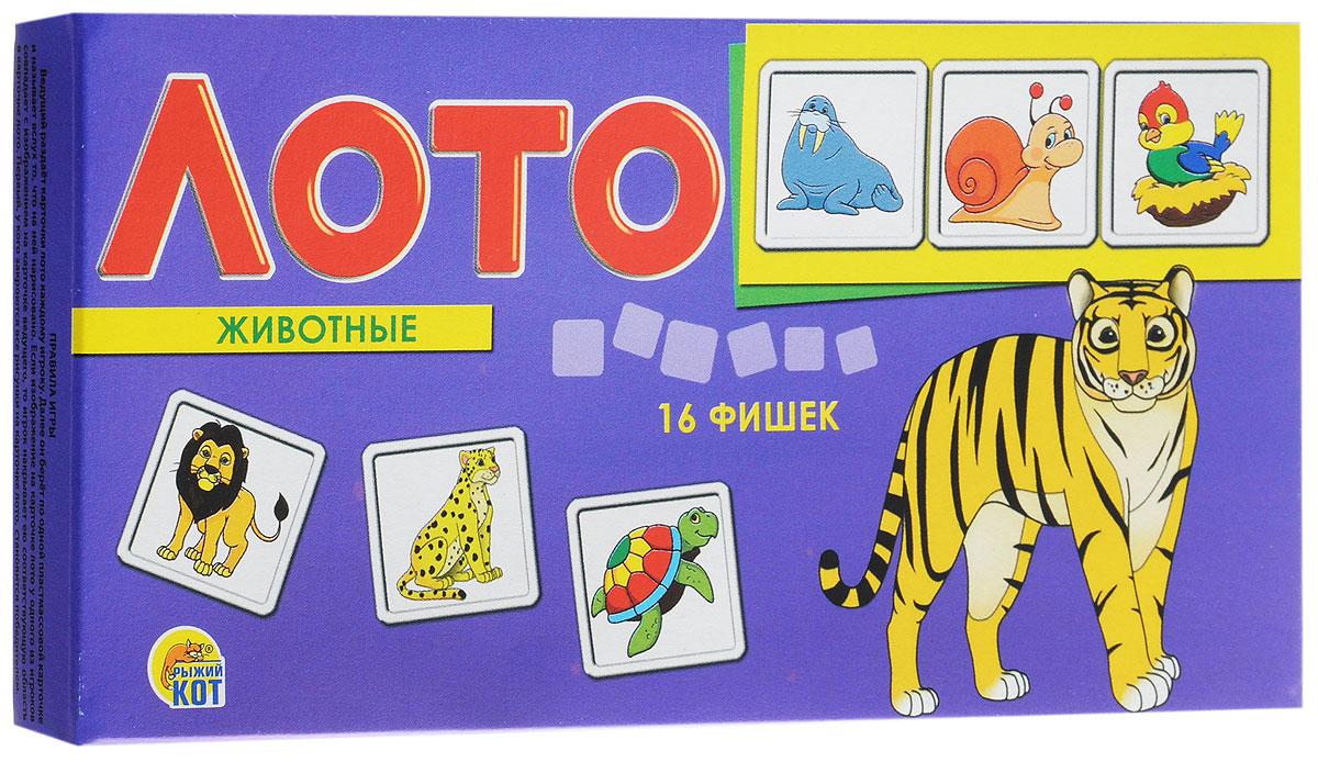 Рыжий Кот Лото Животные улыбка обучающая игра лото в магазине