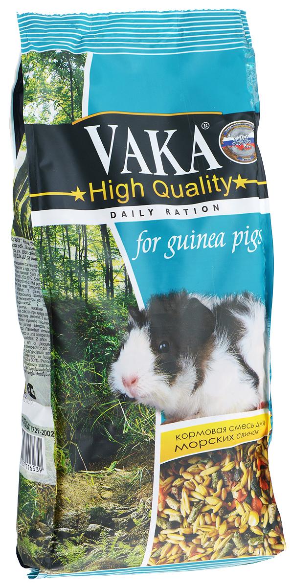 Корм сухой Вака High Quality для морских свинок, 1 кг корм для канареек вака high quality 500 г