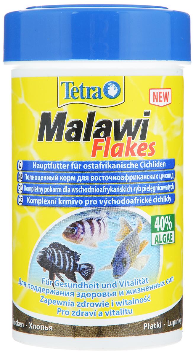 Корм для травоядных цихлид Tetra Malawi. Flakes, с водорослями, хлопья, 100 мл (20 г)244191Корм для травоядных цихлид Tetra Malawi. Flakes - высококачественный сбалансированный питательный корм, который предназначен для кормления всех травоядных цихлид, особенно малавийских цихлид группы мбуна. Выведенная учеными формула содержит специально сбалансированную смесь из водорослей, таких как спирулина (20%), нори (17%) и хлорелла (3%).Корм богат высококачественными протеинами и другими питательными веществами, позволяет удовлетворить пищевые потребности рыб, питающихся водорослями. Улучшает пищеварение и придает жизненные силы. Кормить несколько раз в день небольшими порциями. Состав: водоросли (спирулина 20%, нори 17%, хлорелла 3%), рыба и побочные рыбные продукты, зерновые культуры, моллюски и раки, экстракты растительного белка, масла и жиры, дрожжи. Аналитические компоненты: сырой белок 41%, сырые масла и жиры 6%, сырая клетчатка 2%, влага 8%. Добавки: витамины, провитамины и химические вещества с аналогичным воздействием: витамин А 17530 МЕ/кг, витамин Д3 1095 МЕ/кг, антиоксиданты. Товар сертифицирован.