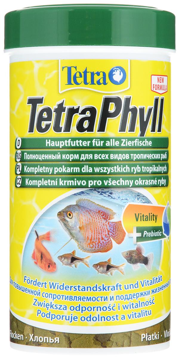 Корм Tetra TetraPhyll для всех видов тропических рыб, хлопья, 250 мл (52 г) корм tetra tetramin xl flakes complete food for larger tropical fish крупные хлопья для больших тропических рыб 10л 769946