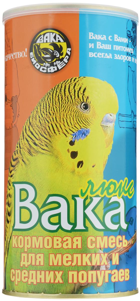 Корм сухой Вака Люкс для мелких и средних попугаев, 1000 г корм вака люкс для крупных попугаев 800 гр