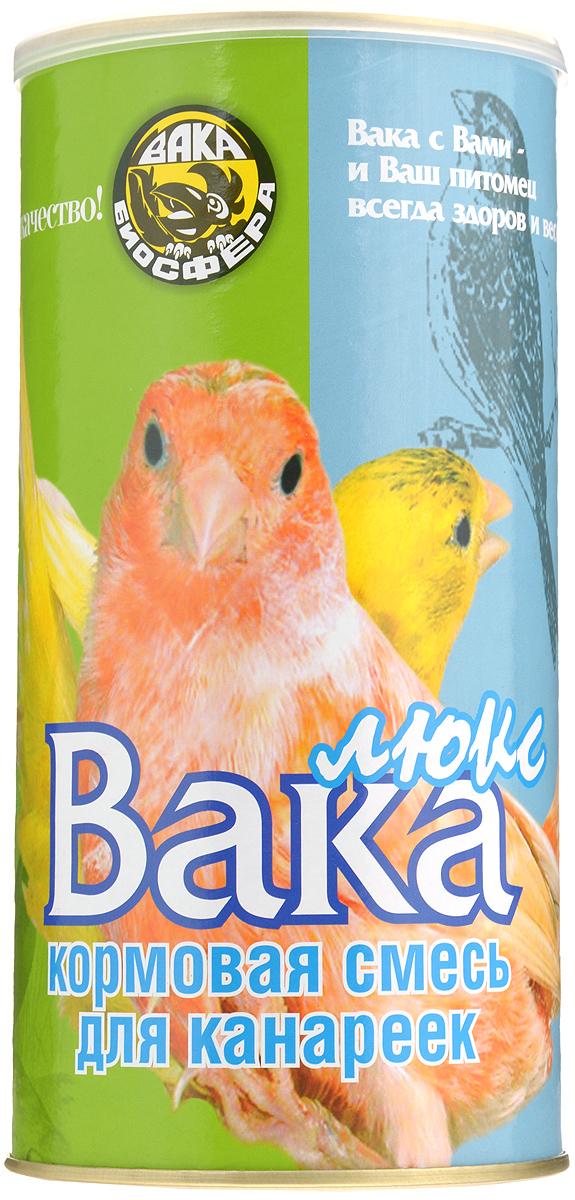 Корм сухой Вака Люкс для канареек, 900 г30389Вака Люкс - это многокомпонентный комплексный корм, специально предназначенный для кормления канареек в домашних условиях. Корм разработан ведущими диетологами и специалистами по содержанию и разведению этих птиц и включает в себя все необходимые витамины и микроэлементы. Особенно этот корм рекомендуется для молодых птиц и птиц в период размножения.Корм обеспечит вашим питомцам долгую жизнь, крепкий иммунитет, здоровое потомство и чарующую вас песню кенаров.Ингредиенты: канареечное семя, просо, рапс, очищенный овес, семя льна, конопляное семя, семена дикорастущих трав, морская капуста и бурые водоросли, чумиза, суданка, сушеные овощи, минеральные добавки.Состав: белок сырой не менее 15,1%, жир сырой не менее 8%, клетчатка не более 10%, зола не более 6,2%, кальций не менее 0,7%, фосфор не менее 0,42%, йод не менее 0,78%, витамин А не менее 4000 ме/кг, D3 не менее 39 ме/кг, В1 не менее 4,5 мг/кг, В2 не менее 3 мг/кг, В6 не менее 4,8 мг/кг, С не менее 40 мг/кг, Е не менее 40 мг/кг.Товар сертифицирован.