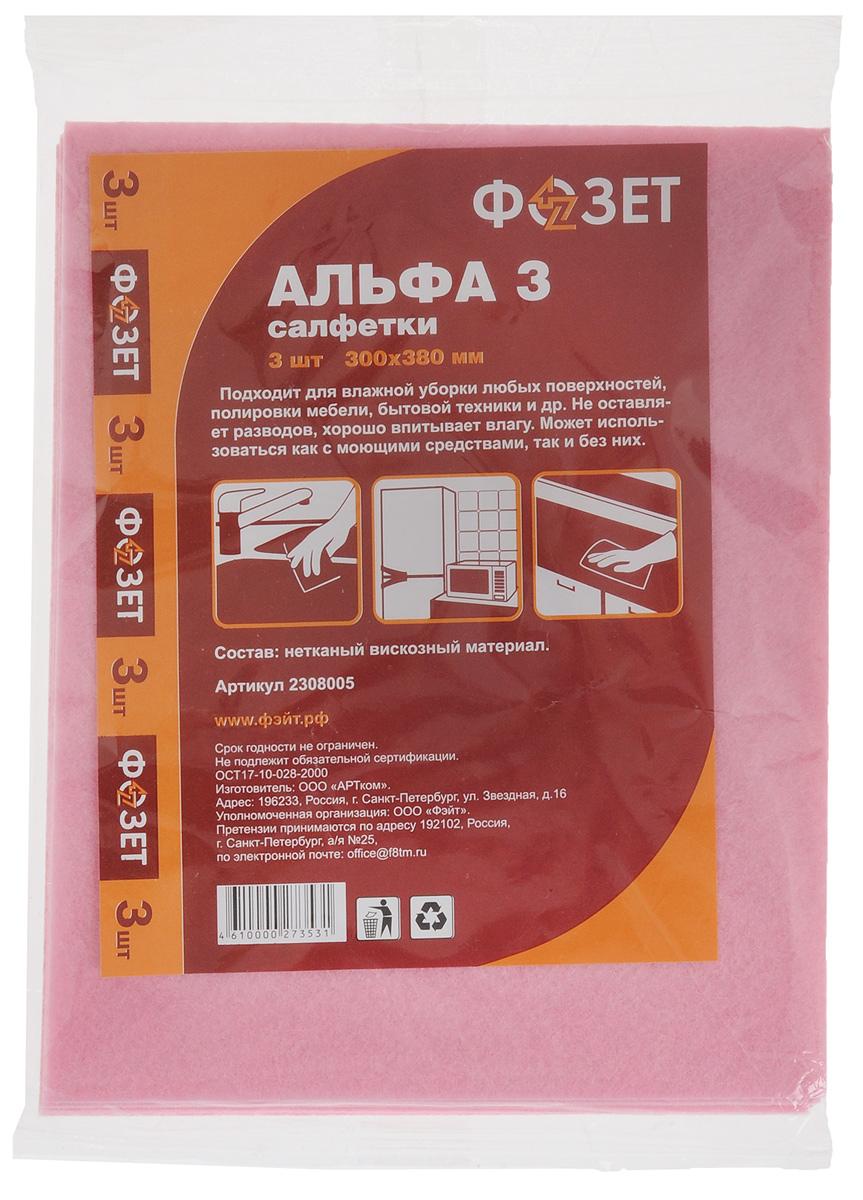Cалфетка универсальная Фозет Альфа-3, цвет: розовый, 30 х 38 см, 3 шт177024, 2308005_розовыйУниверсальные салфетки Фозет Альфа-3, выполненные из мягкого нетканого вискозного материала, подходят как для сухой, так и для влажной уборки. Изделия превосходно впитывают влагу, не оставляют разводов и волокон. Позволяют быстро и качественно очистить кухонные столы, кафель, раковину, сантехнику, деревянную и пластмассовую мебель, оргтехнику, поверхности стекла, зеркал и многое другое. Можно использовать как с моющими средствами, так и без них.Размер салфетки: 30 х 38 см.