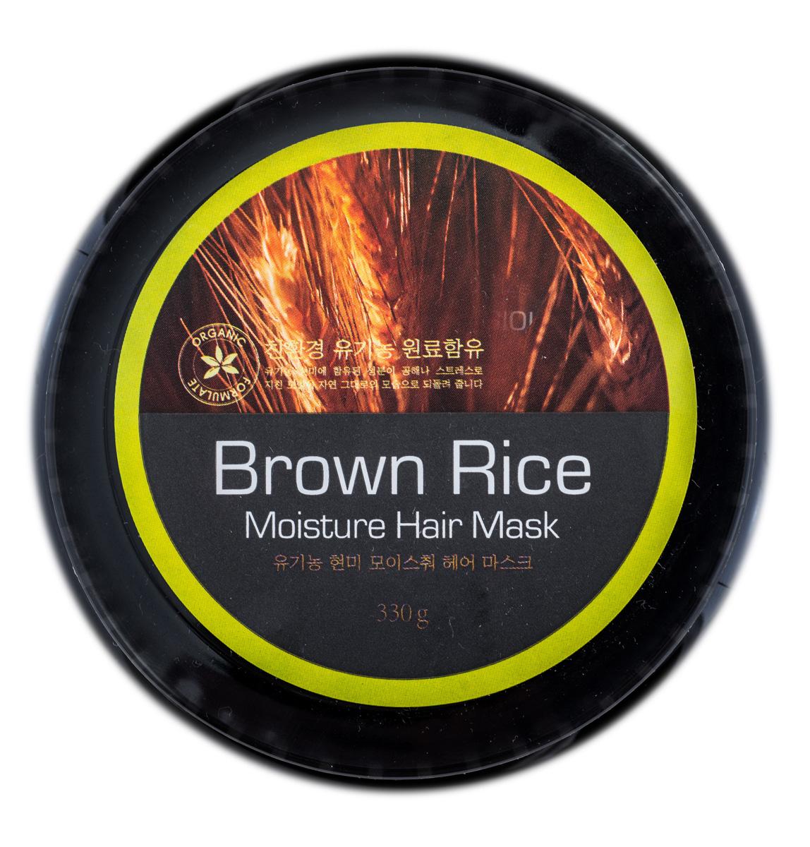 Brown Rice Маска увлажняющая Hyssop Moisture Hair Mask, 330 мл8809038599928Экстракты натурального шелка и органические ингредиенты защищают волосы от вредного воздействия окружающей среды, делая их мягкими и сияющими. Экстракт темного риса омолаживает волосы, улучщает метаболизм и циркуляцию крови, предотвращает выпадение волос. Увеличивает рост волос, обладает увлажняющим эффектом. Способствует сохранению цвета окрашенных волос. На основе вытяжкикоричневого рисаи органическогоэкстракта синего зверобоя (hyssop organic extract).Интенсивно питает, увлажняет и защищает волосы от пересыхания и ежедневных стрессов. Восстанавливает структуру волос.