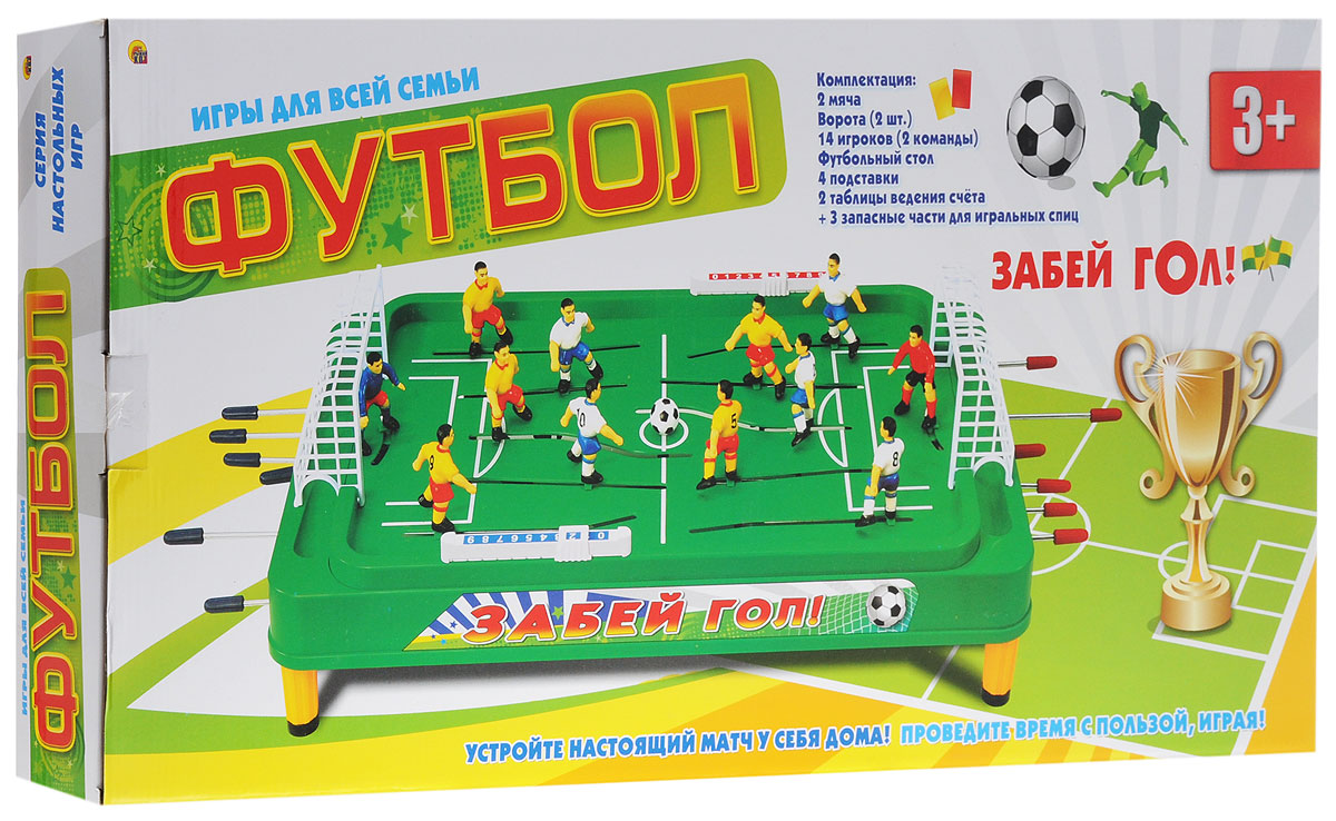 Рыжий Кот Настольная игра Футбол