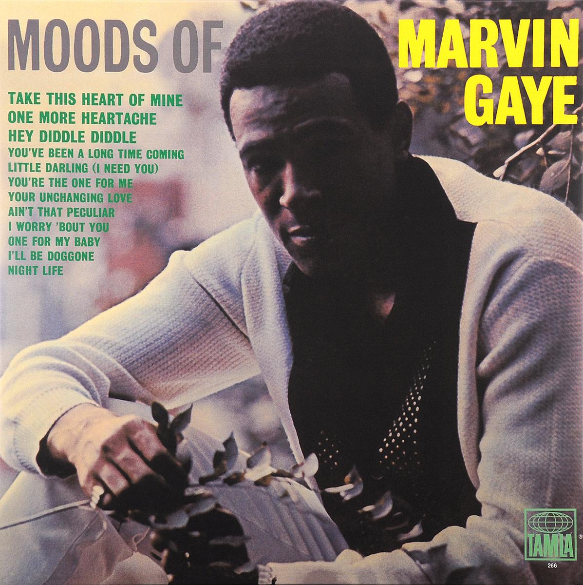 Марвин Гэй Marvin Gaye. Moods Of Marvin Gaye (LP) marvin gaye marvin gaye here my dear 2 lp