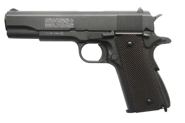 Пистолет пневматический Cybergun