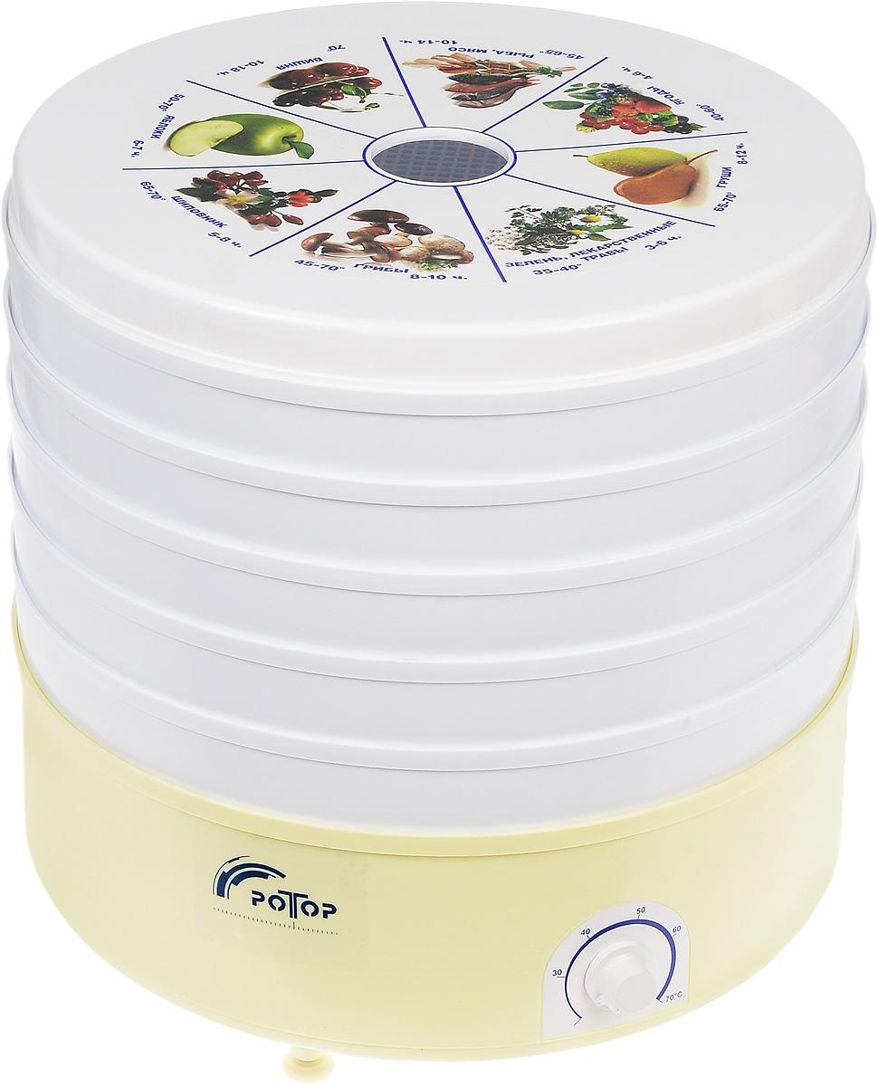 Ротор Ротор-002 сушилка для овощей сушилка ротор дива сш 007 06