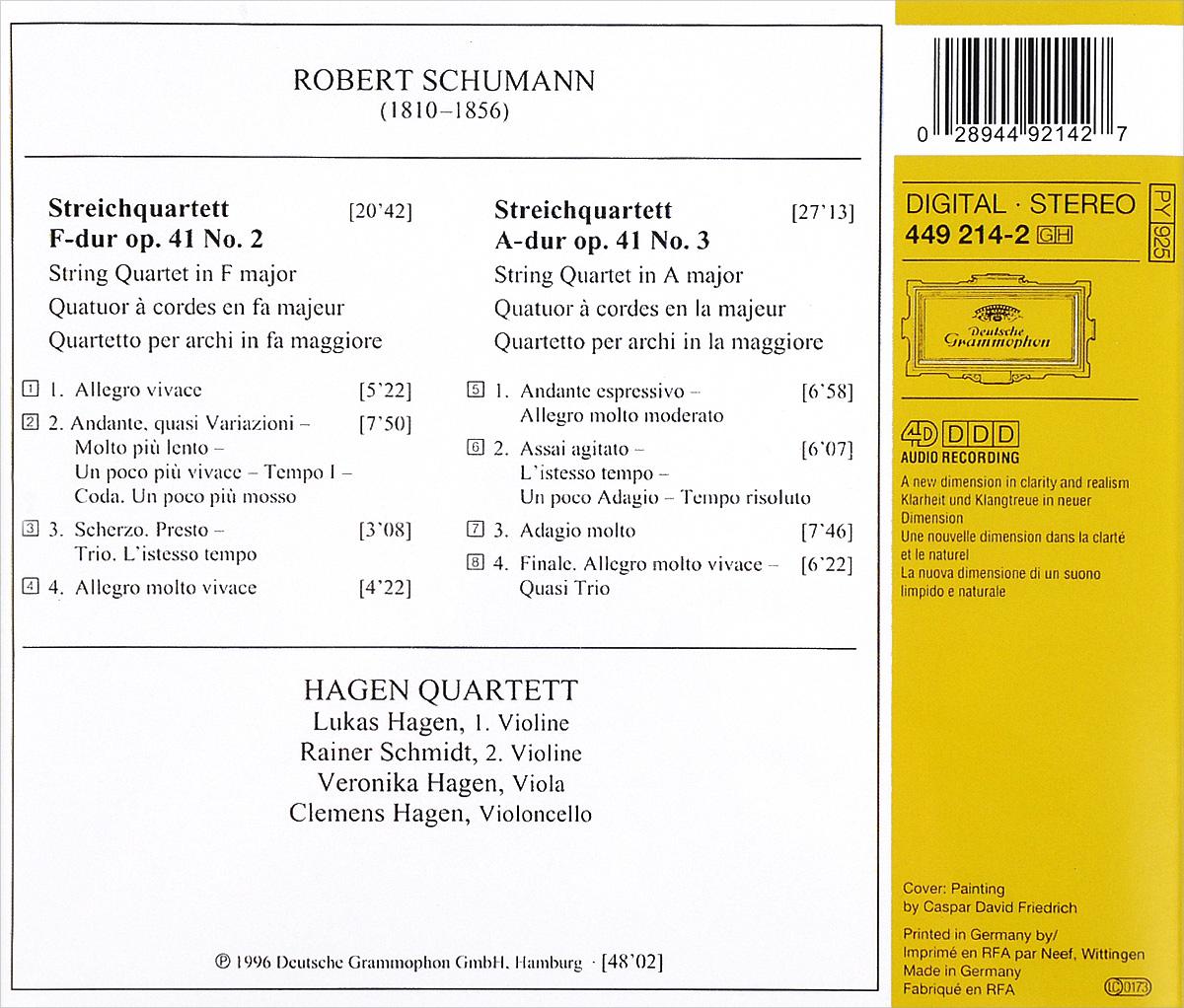 Hagen Quartett.  Schumann.  Streichquartette Op.  41 Nos.  2& 3 ООО