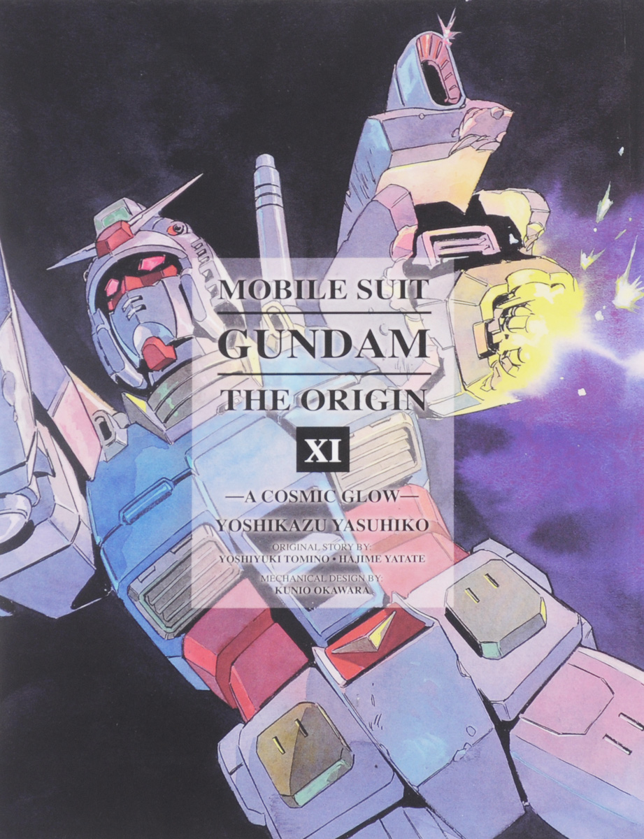 GUNDAM: THE ORIGIN, VOL 11 samuel richardson clarissa or the history of a young lady vol 8