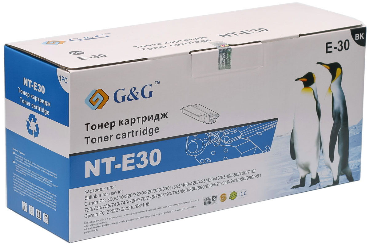 G&G NT-E30 тонер-картридж для Canon FC-220/224/226/230/330/336/PC-860/890NT-E30Тонер-картридж G&G G&G NT-E30 для лазерных принтеров Canon FC-220/224/226/230/330/336/PC-860/890.Расходные материалы G&G для лазерной печати максимизируют характеристики принтера. Обеспечивают повышенную чёткость чёрного текста и плавность переходов оттенков серого цвета и полутонов, позволяют отображать мельчайшие детали изображения. Обеспечивают надежное качество печати.