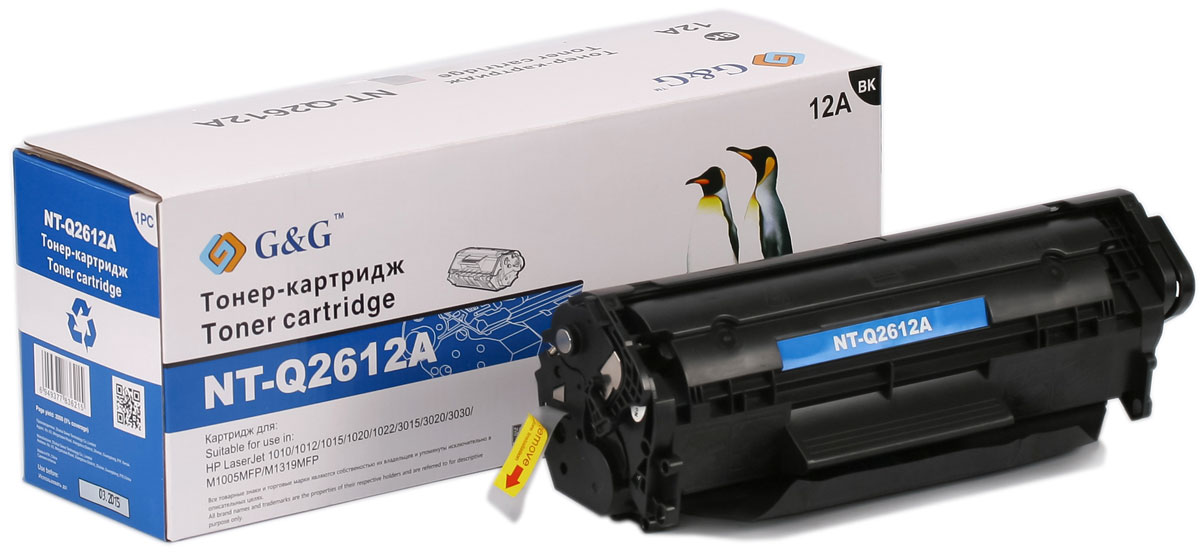 G&G NT-Q2612A тонер-картридж для HP LaserJet 1020/1022/3015/3020/3030/M1005/M1319 q2612a compatible printer black cartridge for hp lj2300 3380 more laserjet printers