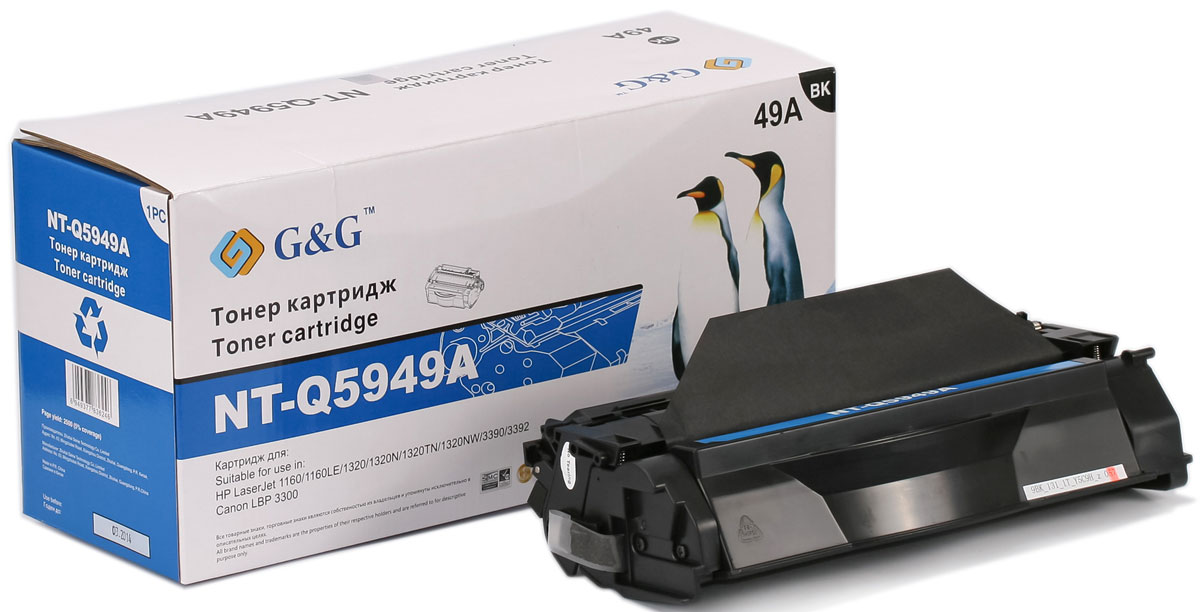 G&G NT-Q5949A тонер-картридж для HP LaserJet 1160/1320/3390/3392/Canon LBP-3300/3360 compatible new rl1 0540 000 rl1 0540 tray 2 paper pickup roller for hp 1160 1320 3390 3392 2727 2014 2015 lbp3300 3310 3360 3370