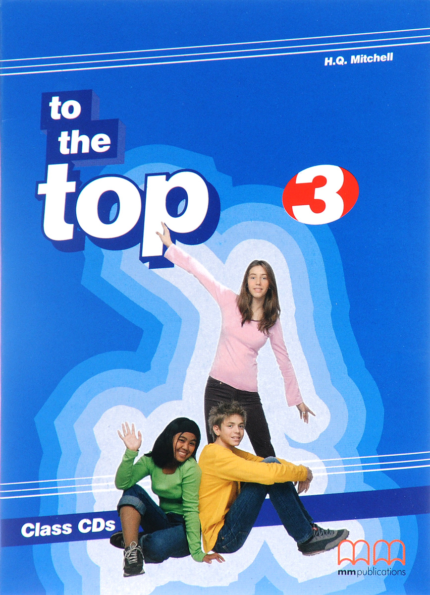 TO THE TOP 3 CLASS CDS настенный светильник odeon light gibis 2640 1w