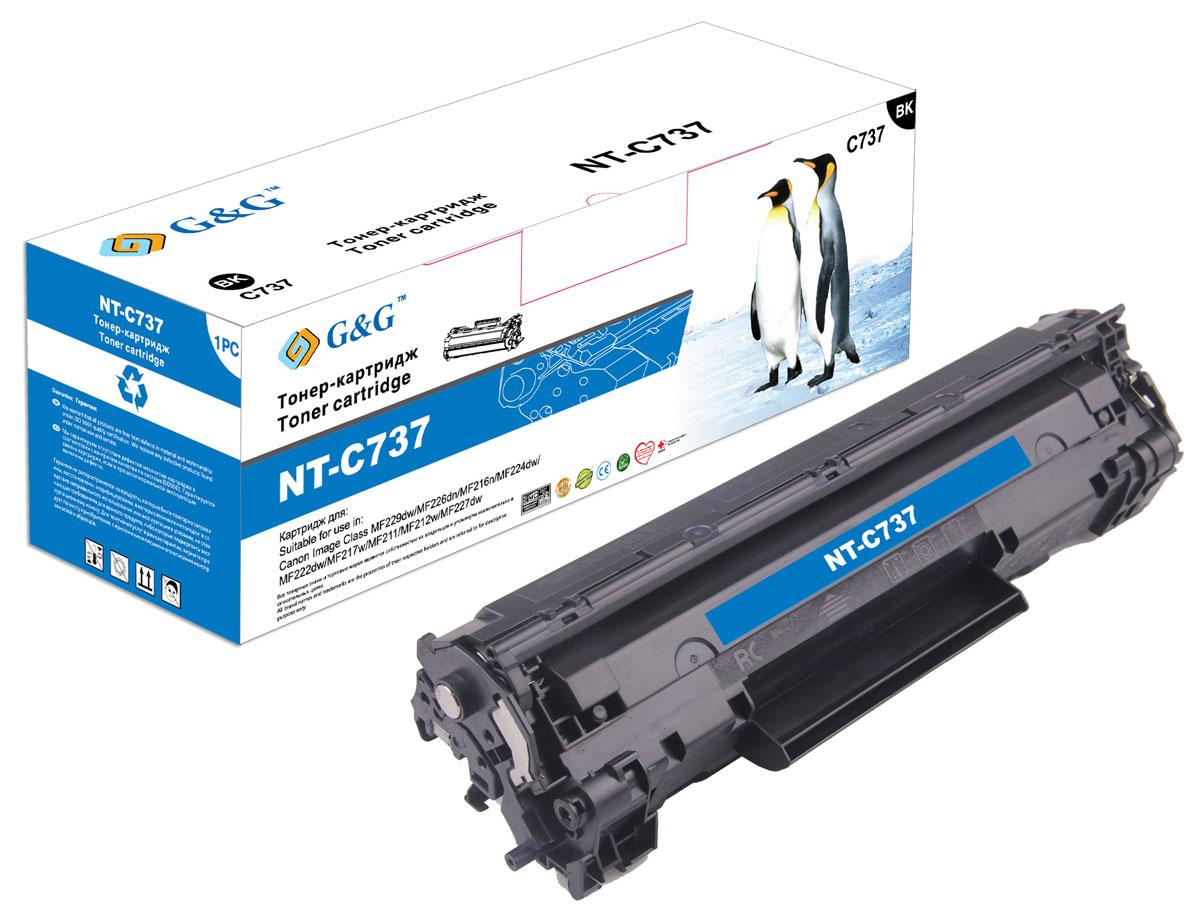 G&G NT-C737 тонер-картридж для Canon MF211/212/216/217/222/224/226/227/229NT-C737Картридж G&G NT-C737 для лазерных принтеров Canon MF211/212/216/217/222/224/226/227/229.Расходные материалы G&G для лазерной печати максимизируют характеристики принтера. Обеспечивают повышенную чёткость чёрного текста и плавность переходов оттенков серого цвета и полутонов, позволяют отображать мельчайшие детали изображения. Обеспечивают надежное качество печати.