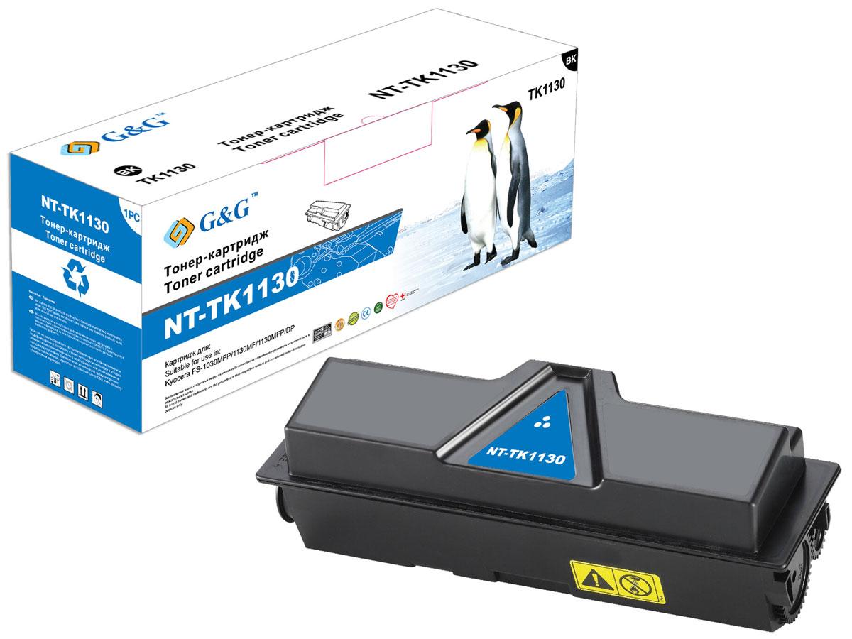 G&G NT-TK1130 тонер-картридж для Kyocera 1030MFP/1130MFPNT-TK1130Тонер-картридж G&G NT-TK1130 для лазерных принтеров Kyocera 1030MFP/1130MFP.Расходные материалы G&G для лазерной печати максимизируют характеристики принтера. Обеспечивают повышенную чёткость чёрного текста и плавность переходов оттенков серого цвета и полутонов, позволяют отображать мельчайшие детали изображения. Обеспечивают надежное качество печати.