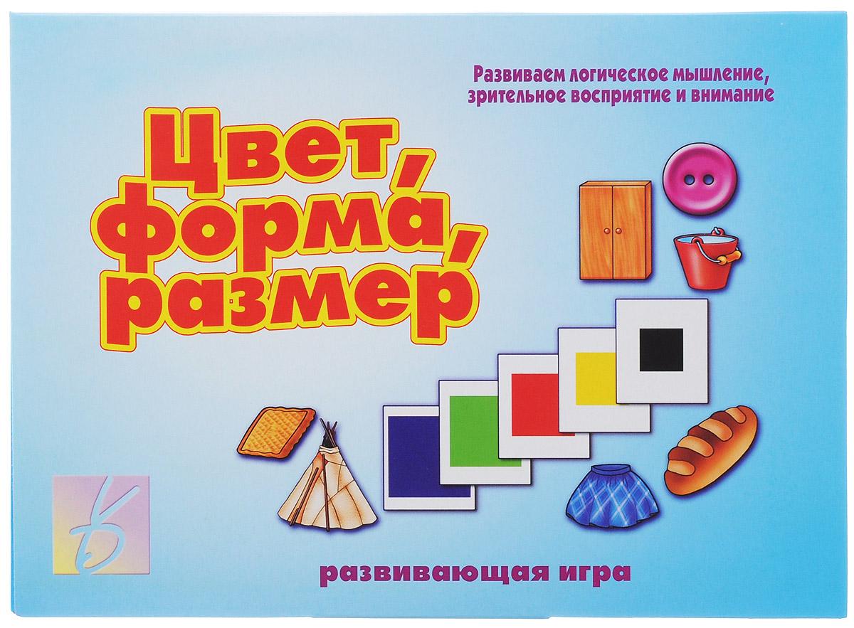 Весна-Дизайн Развивающая игра Цвет форма размер наборы для рисования лавка чудес развивающая игра собери и раскрась истребитель