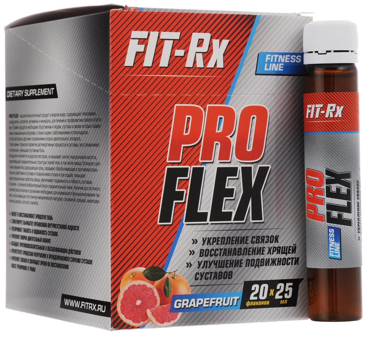 """FIT-RX """"Pro Flex"""" – это высокотехнологичный продукт в жидком виде, содержащий глюкозамин, хондроитин, коллаген, витамины и минералы, предназначенный для лечения и профилактики связок и суставов. Прием продукта необходим спортсменам и людям, суставы и связки которых подвержены повышенным нагрузкам, а также людям с заболеваниями остеохондроза, остео-артроза и другими поражениями опорно-двигательного аппарата.  Глюкозамин тормозит развитие дегенеративных процессов в суставах, восстанавливает их функцию, уменьшая суставные боли.  Хондроитин является хондропротектором, он вызывает синтез гиалуроновой кислоты, укрепляющей соединительные структуры тканей тела, в том числе хряща, блокирует действие ферментов, разрушающих хрящ, оказывает обезболивающее и противовоспалительное действие в суставах и позвоночнике в покое и при ходьбе, повышает амортизационные свойства хряща, увеличивает подвижность и гибкость суставов.  Коллаген - основной фибриллярный белок соединительной ткани. Наличие достаточного количества коллагена в организме необходимо для нормального функционирования тканей, испытывающих постоянную механическую нагрузку: сухожилий, хрящей, межпозвоночных дисков, костного скелета.    Функции препарата:  Питает и восстанавливает хрящевую ткань  Стимулирует выработку организмом внутрисуставной жидкости  Увеличивает гибкость и подвижность суставов  Укрепляет опорно-двигательный аппарат  Обладает противовоспалительным и обезболивающим действием  Препятствует процессам разрушения и преждевременного старения суставов  Укрепляет связки и сокращает время их восстановления после тренировок и травм.    Состав: вода очищенная, глюкозамин сульфат, хондроитин сульфат, гидролизат коллагена, лимонная кислота, консерванты: бензоат натрия, сорбат калия, загуститель (сочетание смолы акации и ксантановой смолы), сукралоза, цитрат цинка, ароматизатор идентичный натуральному согласно вкусу.    Содержание веществ: глюкозамин сульфат 700 мг, хондроитин сульфат 500 мг, гидролизат коллагена 300"""