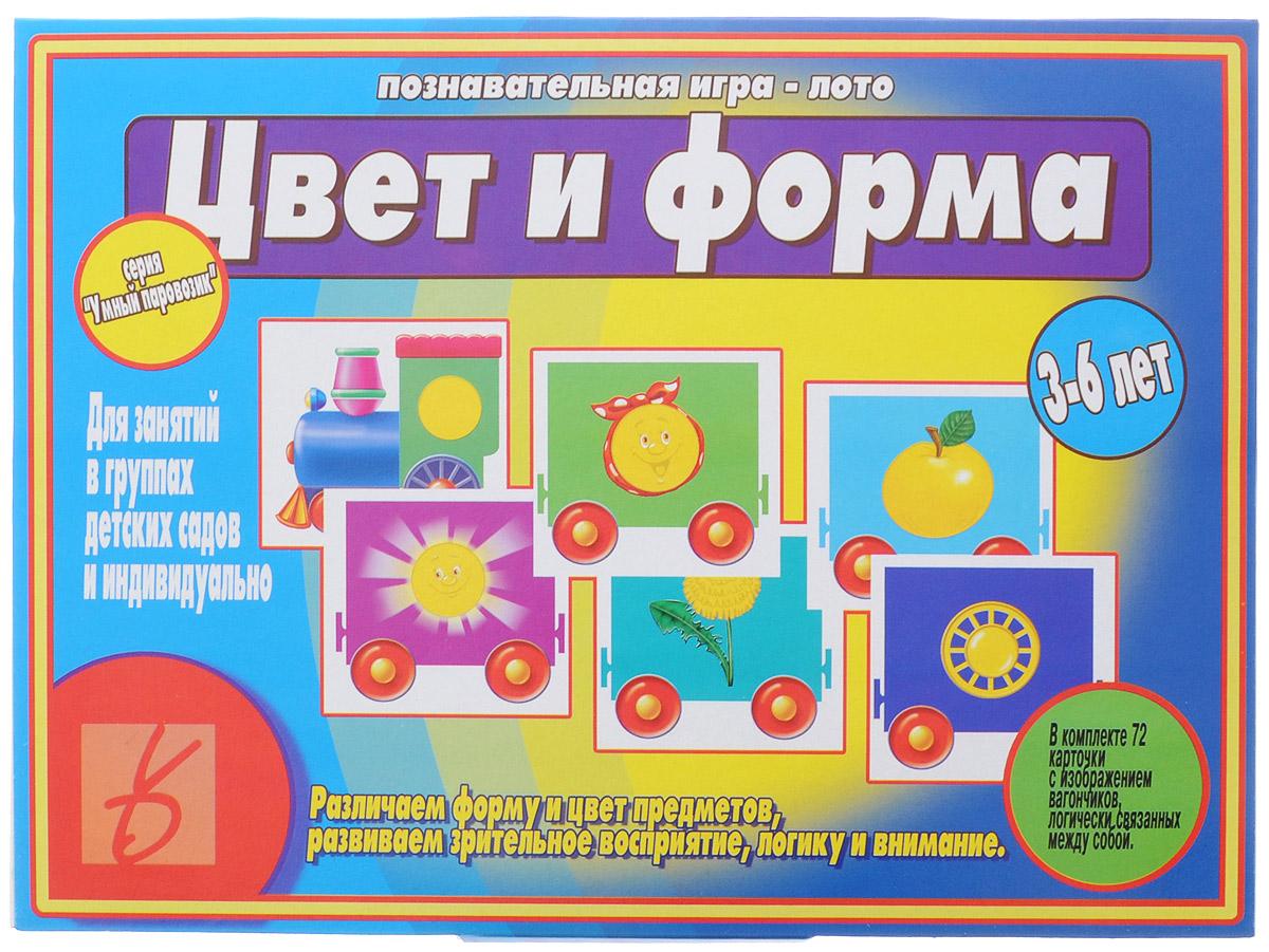 Весна-Дизайн Обучающая игра Цвет и форма hap p kid робот воин красный 3568t