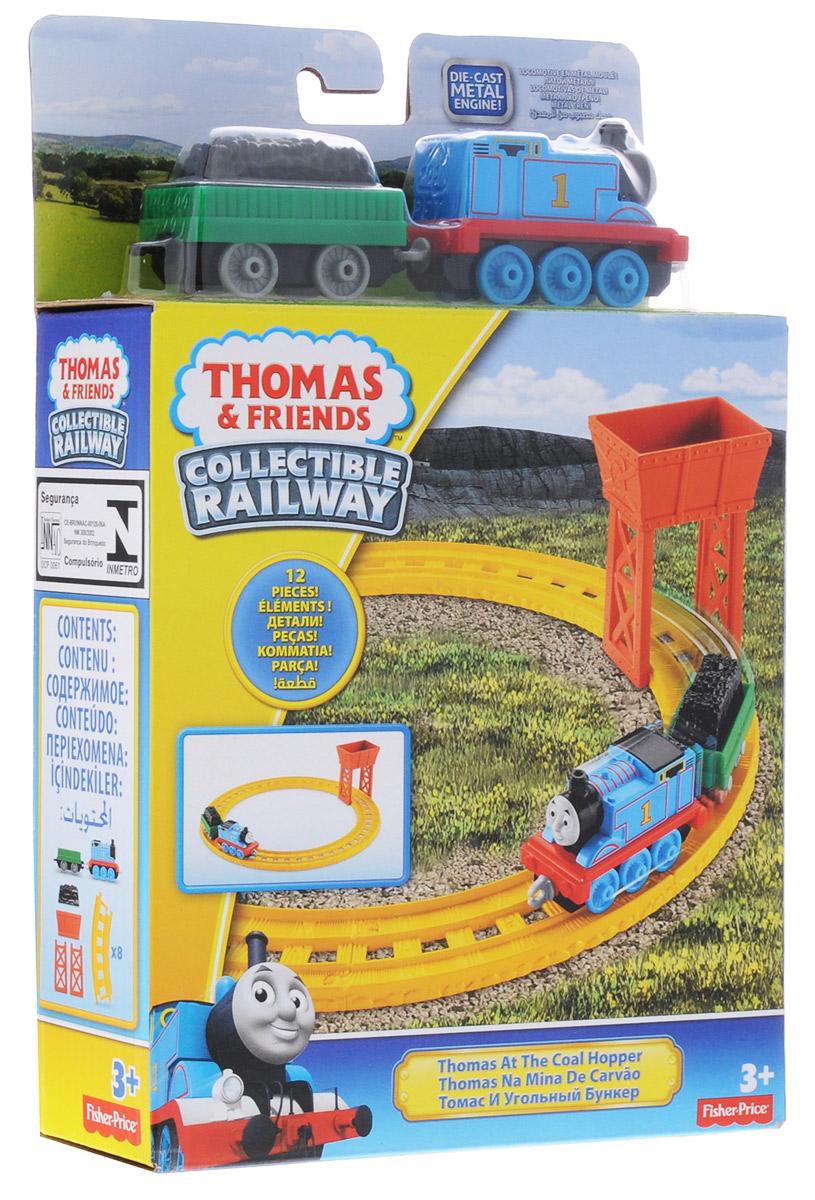 Thomas & Friends Железная дорога Томас и Угольный Бункер приемный бункер с питателем для руды