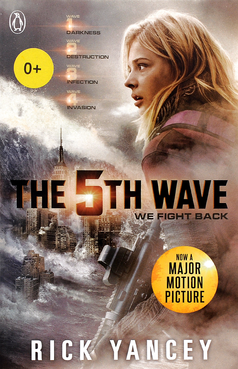 The 5th Wave rick yancey the 5th wave