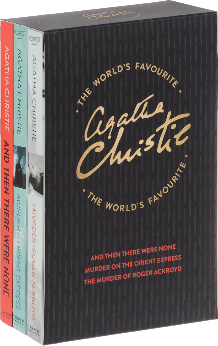 The World's Favourite (комплект из 3 книг) agatha christie evil under the sun