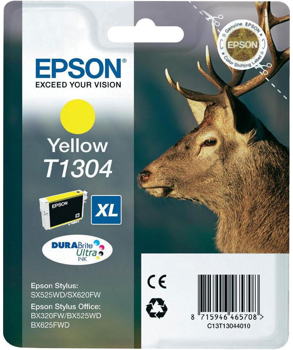Epson T1304 (C13T13044012), Yellow картридж для Stylus SX525WD/B42WD/BX320FW/BX625WFDC13T13044012Картридж Epson T1304 для струйных принтеров Epson Stylus SX525WD/B42WD/BX320FW/BX625WFD.Расходные материалы Epson для печати максимизируют характеристики принтера. Обеспечивают повышенную четкость изображения и плавность переходов оттенков и полутонов, позволяют отображать мельчайшие детали изображения. Обеспечивают надежное качество печати.