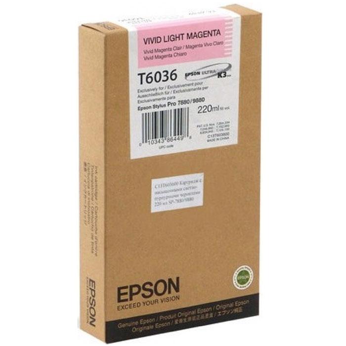 Epson T6036 (C13T603600), Vivid Light Magenta картридж для Stylus PRO 7880/9880C13T603600Картридж Epson T6036 для струйных принтеров Epson Stylus PRO 7880/9880.Расходные материалы Epson для печати максимизируют характеристики принтера. Обеспечивают повышенную четкость изображения и плавность переходов оттенков и полутонов, позволяют отображать мельчайшие детали изображения. Обеспечивают надежное качество печати.