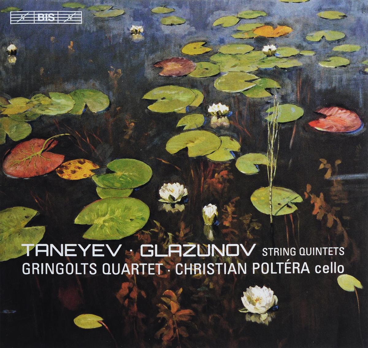 Gringolts String Quartet,Кристиан Полтера Gringolts String Quartet, Christian Poltera. Taneyev, Glazunov. String Quintets (SACD)