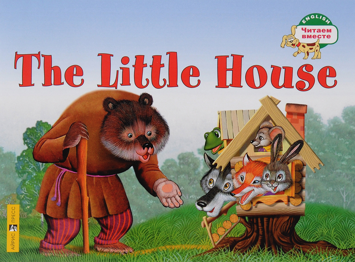 The Little House / Теремок